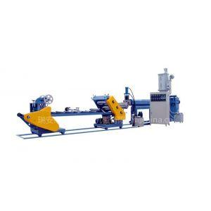 供应斜式片材机-片材机-永旭机械