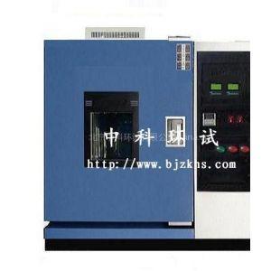 供应可程式恒温恒湿试验仪器/恒温恒湿试验仪器报价