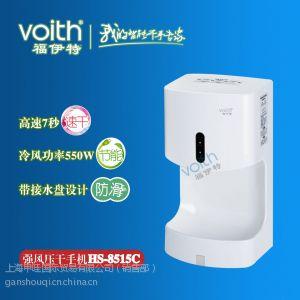 供应洗手烘手机/烘干器、时尚都市杭州特供