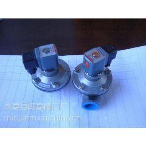 供应DMF系列电磁脉冲阀
