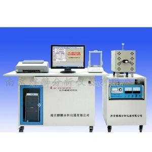碳钢分析仪 铸铁含量检测仪