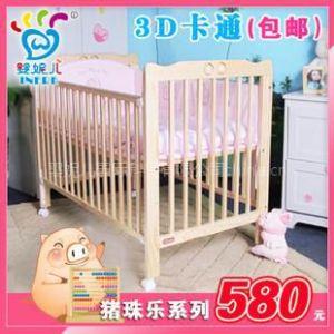 供应杭州实木婴儿床厂家