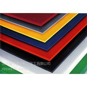 供应超高分子量聚乙烯板材产品颜色多种多样防腐耐磨新江化工