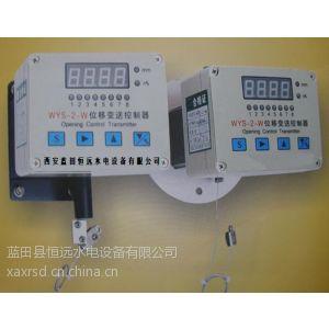 供应调速器拉绳位移传感器WYS-2-W导叶开度位移变送控制器制造商