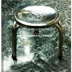 供应正迪不锈钢椅子/不锈钢日用品批发