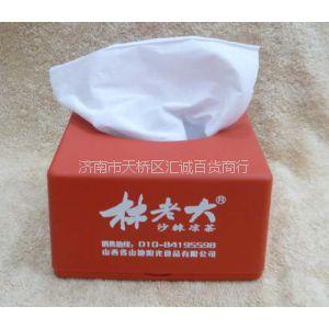 供应济南 塑料纸巾筒 抽纸筒 抽纸盒 纸巾盒 面巾盒 印字