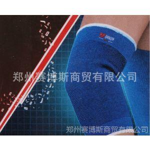 供应强劲820 运动护肘 运动保暖预防关节炎、两只装篮球护肘 护肘