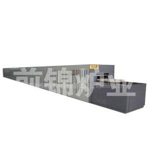 供应前锦RWD系列氮气保护网带炉