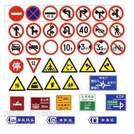 供应西安煤矿反光标志牌指示牌加工定做厂家找阳光,西安反光标志牌,西安反光指示牌,西安煤矿标志牌