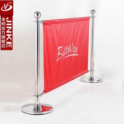 供应带广告栏杆座,不锈钢广告围栏,金柯精品一米线