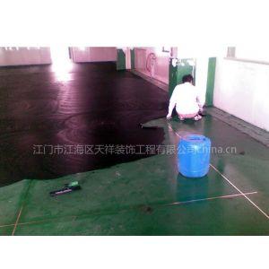 供应供应环氧树脂防静电自流平地坪漆施工