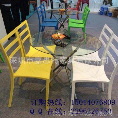 【2014新款】深圳嘉思特家具环保塑胶椅 一体成型PP洽谈塑料桌椅