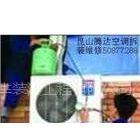 上海美的空调维修安装 长宁区专业空调加液