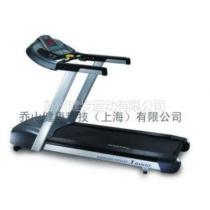 苏州乔山跑步机健身器材专卖店乔山T6000跑步机样机特惠出售