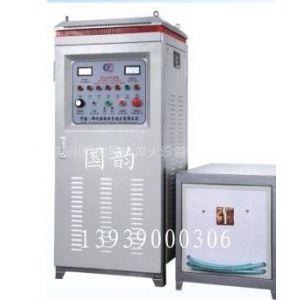 供应槽钢淬火设备【国韵】IGBT高频淬火机