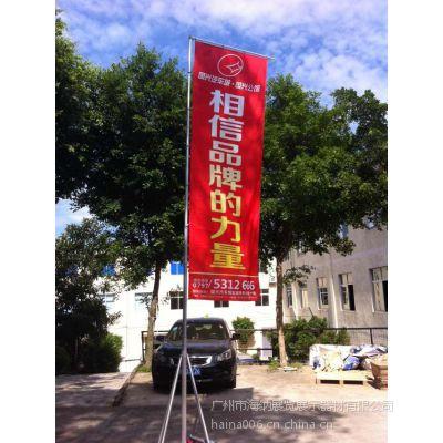 5米旗杆批发 中国移动道旗 不锈钢旗杆 厂家直销5米注水广告旗杆
