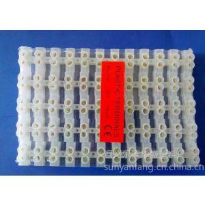 供应批发厂家直销铜接线端子 端子 栅栏式接线端子 阻燃零线端子