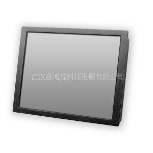 供应鑫博控17寸工业显示器高亮度1000分辨率1280X1024