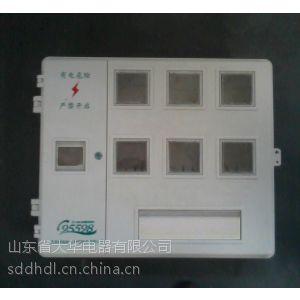 供应电表箱生产厂家-玻璃钢电表箱