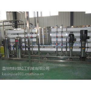 供应大型水处理反渗透设备厂家处理能力可达到20吨每小时温州科信郑州营销中心欢迎您