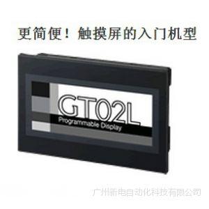 供应松下人机界面触摸屏GT02L系列 AIG02LQ04D 原装正品 假一赔十