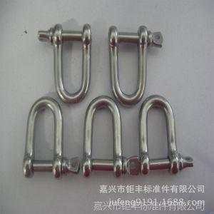 供应索具吊钩 起重钩 D型 弓形卸扣 普通卸扣