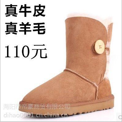 供应春秋冬季 5803真皮真羊毛一体雪地靴 春秋冬季 厂家直销时尚