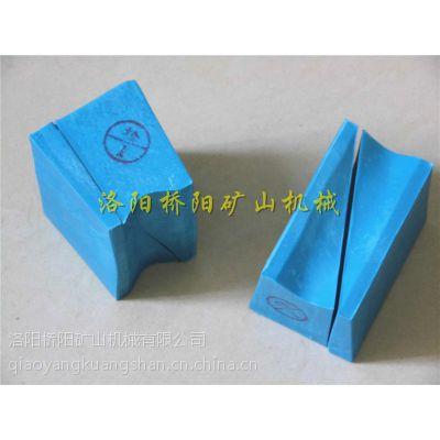 洛阳桥阳矿山供应PVC矿用塑料制品 天轮衬块