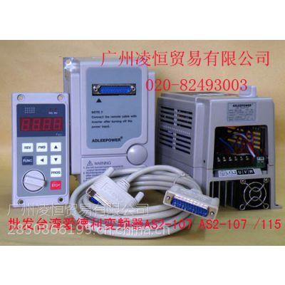 安邦信变频器维修_广州凌恒 广州安邦信变频器 供应安邦信变频器 安邦信变频器维修