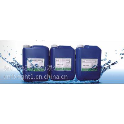 供应合明科技W1000水基型回流焊焊前锡膏残留清洗剂