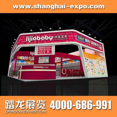 上海展会服务展会装修展台装修公司优秀的展览设计理念