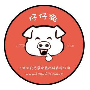 供应北京鼠标垫厂家