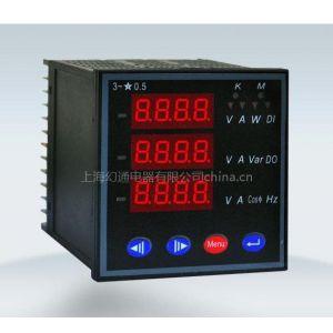 供应CD194E-9S9A-多功能电力仪表