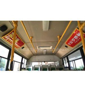 供应长沙公交车广告代理--长沙公交车侧顶广告价格