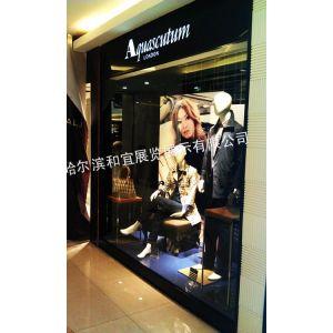 供应哈尔滨专业卖场商场pop安装更换广告安装橱窗布置展台展区搭建活动道具制作
