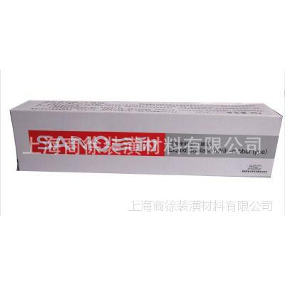 三和牌液态密封胶 丁腈型液态密封胶 螺纹口耐高温密封胶 80g