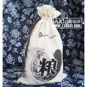 供应黑龙江大米袋定做 高档优质纯棉束口包装袋定制 免费设计 可印刷