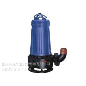 供应WQK系列切割潜水排污泵 中兖矿业