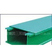 北京玻璃钢桥架廊坊秦皇岛唐山玻璃钢电缆桥架邢台张家口桥架