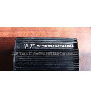 供应哈尔滨新大族仪器仪表气动刻字机变送器刻字气动刻字加工