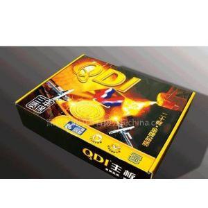 供应包装彩盒,超大纸盒,五色印刷 过光油,FSC认证,ISO14000认证,深圳印刷厂