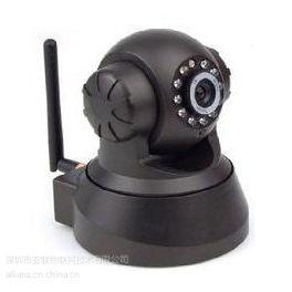 供应家居网络摄像头-无线高清监控摄像头-无线摄像头