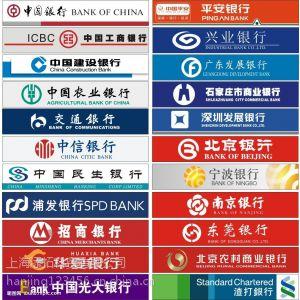 供应艾利3M中国移动灯箱招牌制作