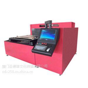 供应印后加工配件/激光刀模切割机/300W大功率激光切割机/非金属激光切割机厂家报价
