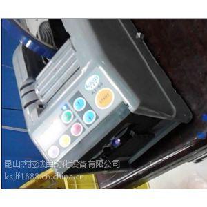 供应自动胶带切割机厂家,圆盘胶带机,国产进口胶带切割机