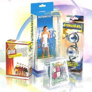 供应彩盒制作,塑料彩盒制作,订做PVC彩盒,深圳彩盒生产厂家,茶叶包装盒