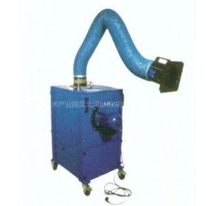 供应BYC系列焊接烟尘净化单机