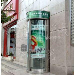 供应商丘、开封自助银行防尾随门自动门 ATM取款机自动门门禁系统 ATM防护亭控制器系统价格