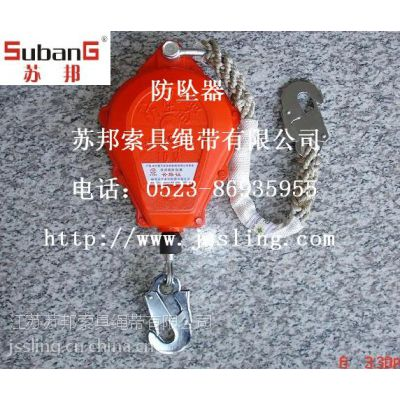 中国供应商 江苏电力专用苏邦速差式防坠器 速差自控器 钢丝绳自锁器