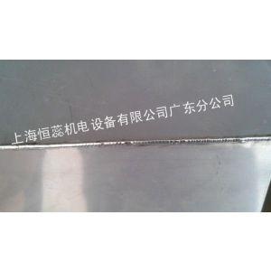 供应不锈钢薄板焊接冷焊机